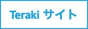 Teraki Website.png