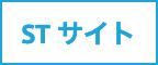 ST Website.png