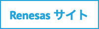 Renesas Website.png