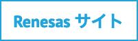 Renesas Website.png