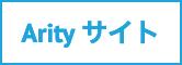Arity Website.png