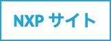NXP Website.png
