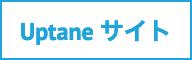 Uptane Website.png