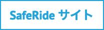 SafeRide Website.png